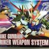 Sd Strike Gundam Weapon System