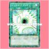SPHR-JP013 : Synchro Cracker (Normal Parallel Rare)