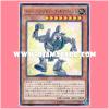 CPD1-JP022 : Toon Ancient Gear Golem / Toon Antique Gear Golem (Rare)