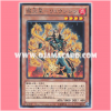 CBLZ-JP025 : Brotherhood of the Fire Fist - Dragon / Minute Flame Star - Ryushishin (Rare)