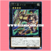 MACR-JP048 : Zoodiac Lyca / Lyca of the Twelve Zodiac Beasts (Rare)