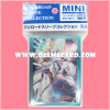 Bushiroad Sleeve Collection Mini Vol.90 : Sanctuary Guard Dragon x53