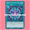 SPWR-JP027 : Rank-Up-Magic Death Double Force (Normal Parallel Rare)