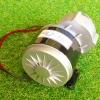 มอเตอร์ 12VDC 250W เกียร์ทด + มูเล่