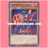 SR01-JP014 : Berlines the Firestorm Vassal / Berlines the Vassal of the Flame Monarch (Common)