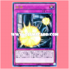 MVP1-JP009 : Polymereaction (Kaiba Corporation Ultra Rare)