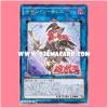 VJMP-JP140 : Summon Sorceress (Ultra Rare)