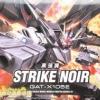 Strike Noir