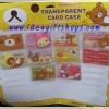 ซองใส่บัตร Rilakkuma น่ารัก SET A (1 เซ็ตมี 10 ใบ ราคาเซ็ตละ 120 บาท)