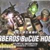 Kerberos Bucue Hound