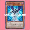 TRC1-JP015 : Darklord Asmodeus / Fallen Angel Asmodeus (Secret Rare)