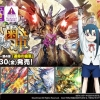 G Clan Booster 4 : Gear of Fate (VG-G-CB04) - Booster Box