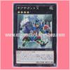 REDU-JP046 : Gear Gigant X (Super Rare)