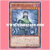 SECE-JP031 : Jinzo - Jector / Android - Psycho Jacker (Common)