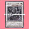 TSHD-JP044 : Chaos Goddess / Chaos Goddess - Goddess of Chaos (Ultimate Rare)