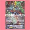 MS01/035TH : กาแล็กซี่•เบลาคลูเกอร์ (Galaxy Blaukluger) - SP แบบโฮโลแกรมฟอยล์ ฟูลอาร์ท ไร้กรอบ (Full Art)