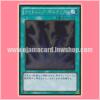GDB1-JP034 : Lightning Vortex (Gold Rare)