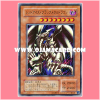 P5-07 : Red-Eyes Black Metal Dragon (Ultra Rare)