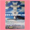 PR/0078TH : โซล เซฟเวอร์ ดราก้อน (Soul Saver Dragon)
