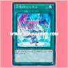 TRC1-JP040 : Summoner's Art / Summoner's Skill (Super Rare)