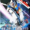 RX-78-2 Gundam Ver. 2.0