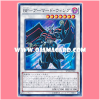 SPTR-JP042 : Blackwing Armor Master / Black Feather - Armored Wing (Common)