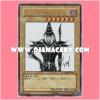 WJMP-JP012 : Dark Magician / Black Magician (Ultra Rare)