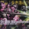 GEARA ZULU[ANGELO SAUPER USE] 112