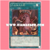 CPD1-JP013 : The Claw of Hermos (Collectors Rare)