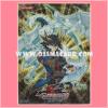 Yu-Gi-Oh! 5D's OCG Duelist Folder - Yusei Fudo & Shooting Star Dragon