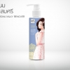 LOT น้ำนม ประสมศรี Aroma milky remover 100 mL