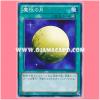15AY-JPA30 : Mystical Moon / Magical Moon (Common)