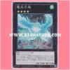 CBLZ-JP052 : Lightning Chidori (Super Rare)