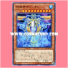 CP17-JP037 : Zaphion, the Timelord / Zaphion, the Time Machine God (Common)
