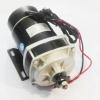 มอเตอร์ปั๊มชัก 24VDC 450W+ เกียร์ทด