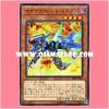 CIBR-JP011 : Magnarokket Dragon / Magnavullet Dragon (Common)