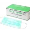 FACE MASK หน้ากากอนามัย 50 ชิ้น/กล่อง มี สีเขียว ฟ้า หรือขาว เราจะจัดให้สีที่มี