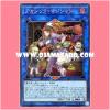 CIBR-JP051 : Akashic Magician (Super Rare)