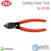 Cutting Hand Tool รุ่น CC-60 ยี่ห้อ TAC (CHI)