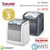 Beurer Air washer & Humidifier 3 in 1 เครื่องทำความสะอาดอากาศ กระจายความหอม และเพิ่มความชื้นในอากาศ รุ่น LW220 จากเยอรมัน - ใช้กับห้องขนาด 40 ตารางเมตร