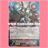 BT12/005TH : สตาร์เวเดอร์, เนบิวล่าลอร์ด•ดราก้อน (Star-vader, Nebula Lord Dragon) - RRR แบบโฮโลแกรมฟอยล์