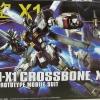 CROSSBONE X1 187