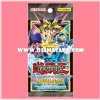 Yu-Gi-Oh! The Dark Side of Dimensions Movie Pack [MVP1-JP] - Booster Pack (JP Ver.)