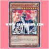 15AY-JPC06 : Silent Swordsman LV7 / Silent Swordman LV7 (Ultra Rare)