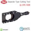 Separate Type Cutting Tool รุ่น CPC-100B ยี่ห้อ TAC (CHI)