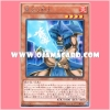 EP14-JP051 : Blue Flame Swordsman (Rare)