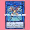 CIBR-JP043 : Link Bumper (Secret Rare)