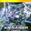 XN - RAISER ยี่ห้อ TT