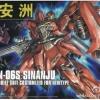 SINANJU (แถม BAST HEAD ) 116