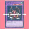 15AX-JPM35 : Thousand Dragon (Millennium Rare)